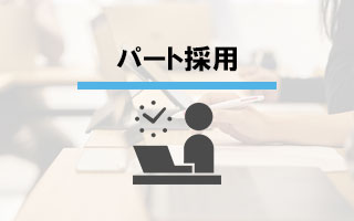 image_part.jpg
