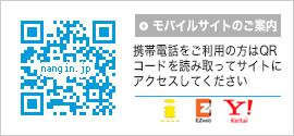 こちらのQRコードから、携帯版ホームページにアクセスできます。