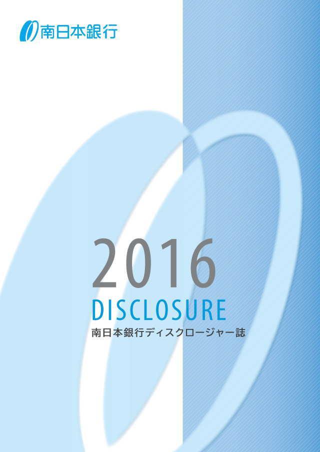 20160728_01_Hyousi.jpg