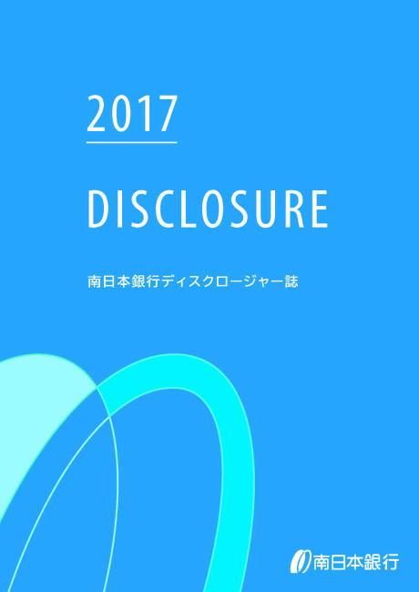 20170728_01_Hyousi.jpg