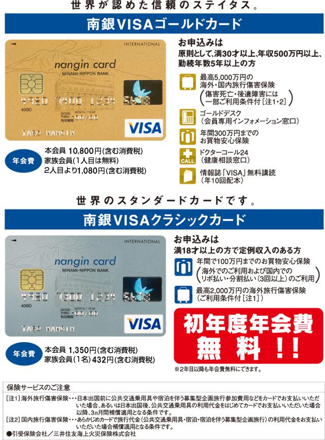 640_02_nangin_card.jpg