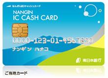 ご当地カード